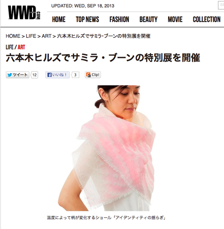 Publication at WWB Japan.